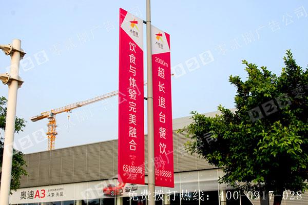 中粮道旗围墙喷绘制作