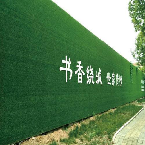 成都仿真草坪植被墙制作