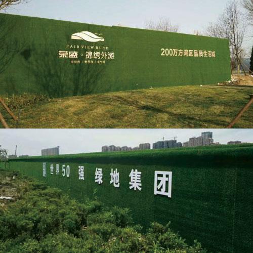 成都房地产工地楼盘绿植墙制作