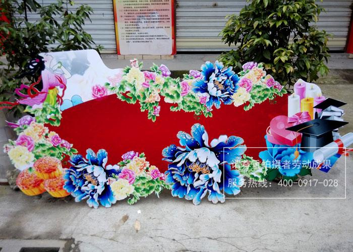 成都中秋节氛围装饰布置KT板制作