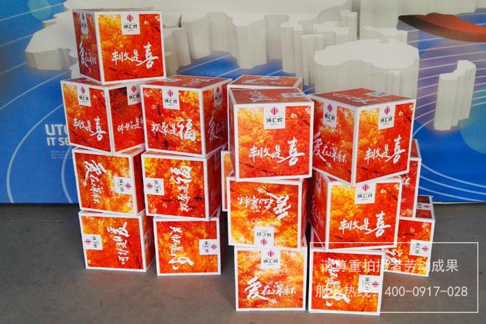 成都锦汇城楼盘销售中心KT板盒子堆头制作