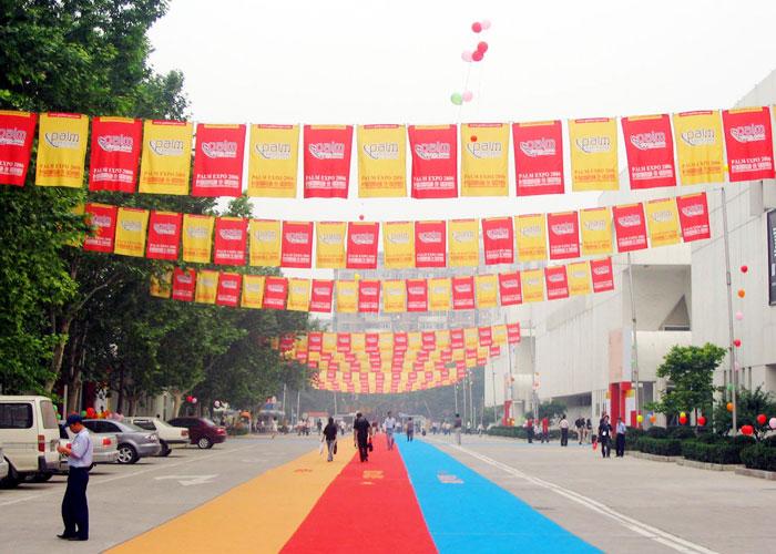 节日庆典活动串旗设计制