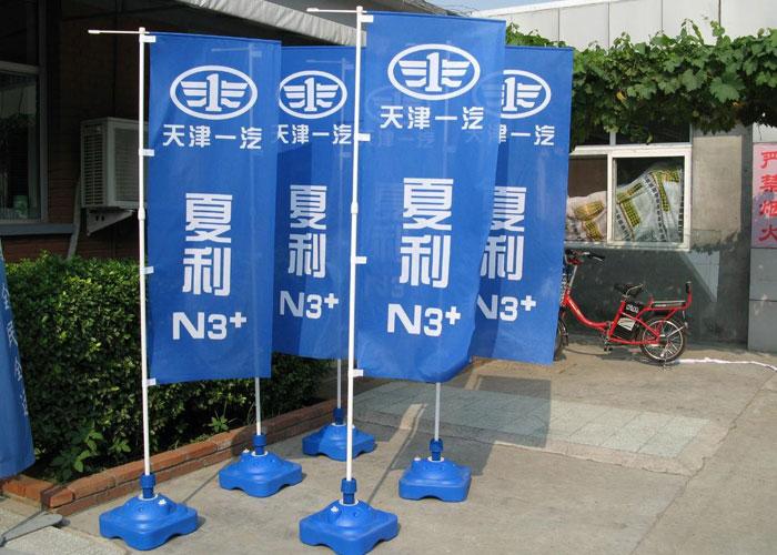 成都3三米注水旗杆租赁旗帜设计制作厂家