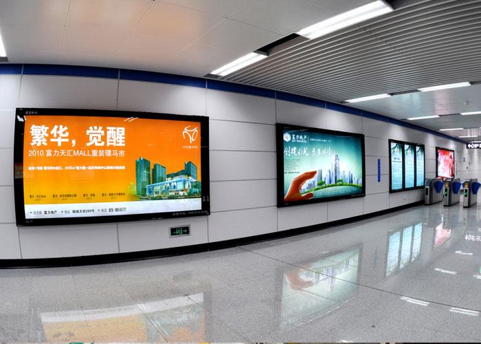 成都地铁通道长廊灯箱广告画面制作安装