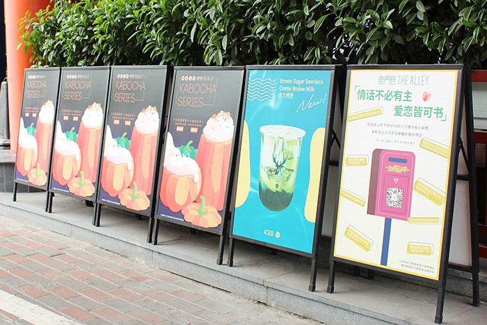 奶茶冷饮店宣传展板制作A字展架批发