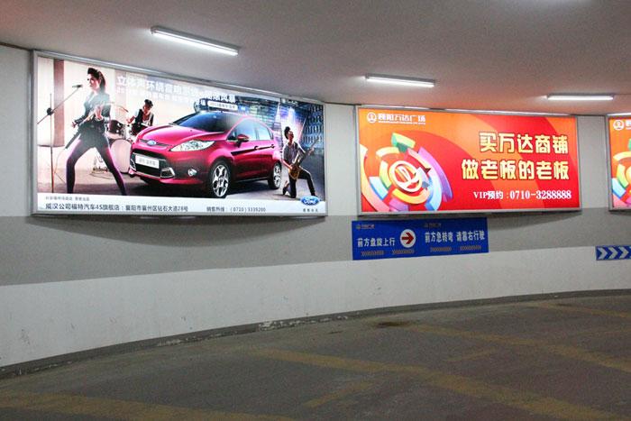 成都地下停车场灯箱广告制作安装