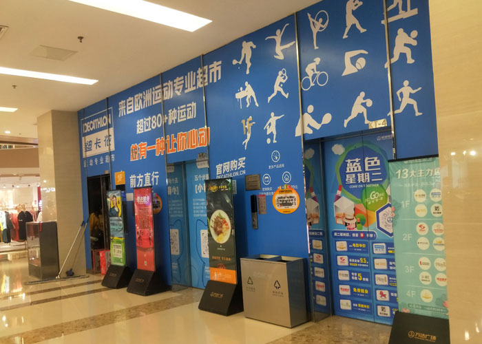 商场购物中心电梯广告画面制作安装