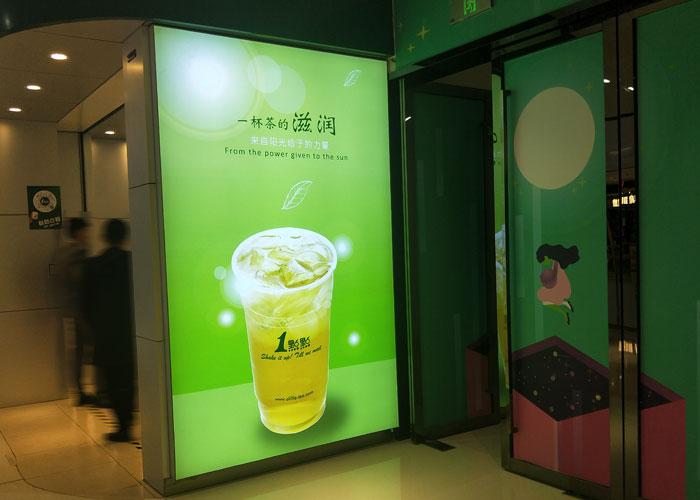 奶茶店新品推荐软膜灯箱