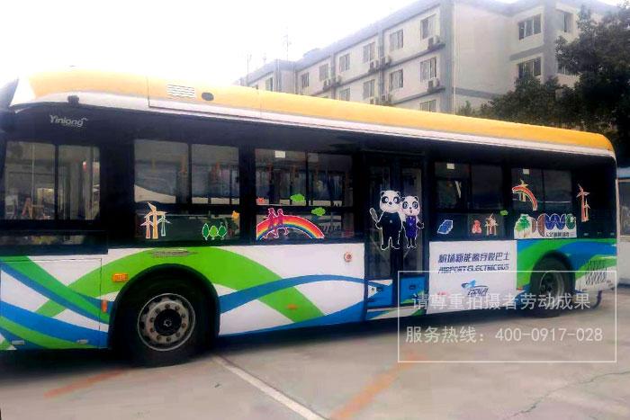 成都机场新能源穿梭巴士