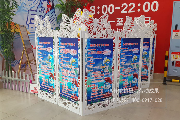 PVC隔断写真喷绘广告画面