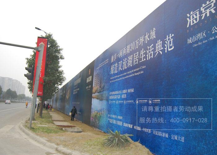 房地产项目围挡喷绘广告制作