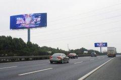六种不同类型的户外广告制作优势分析